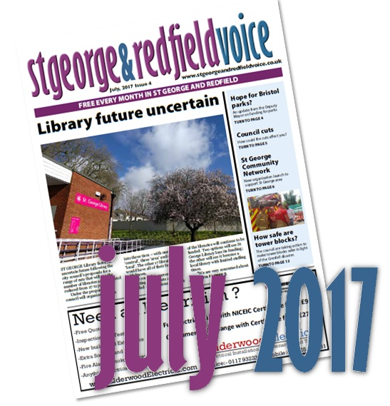 July 2017 edition published