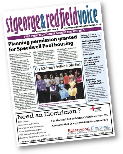 December 2017 edition published