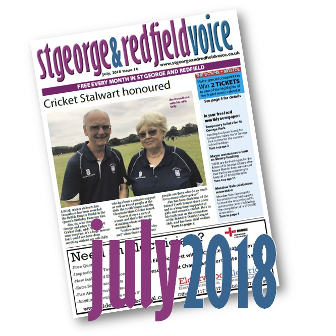 July 2018 edition published