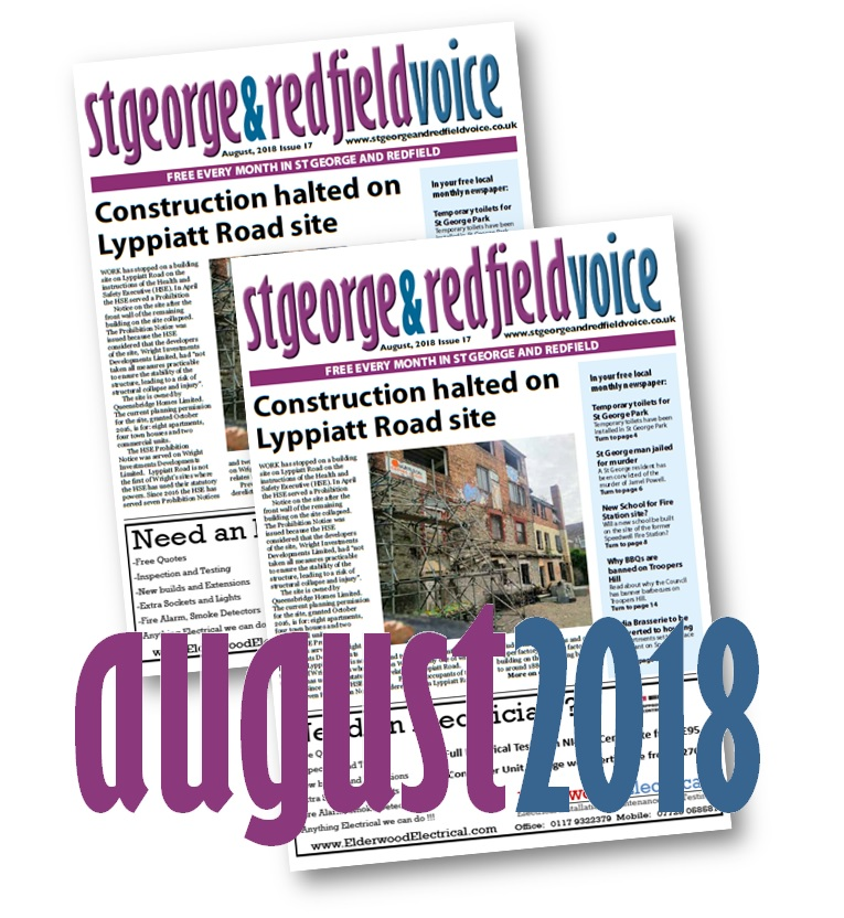 August 2018 edition published